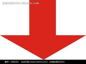 ...个向下红色标识箭头EPS素材免费下载 编号1586201 红动网