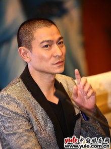 日前,刘德华到成都为电影《未来警察》宣传-刘德华赞章子怡 她是好...
