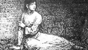 随身空间灵泉农女弃妃-在血雨腥风的年月里,反动军警镇压共产党人极为残酷.女共产党员一...