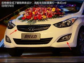 北京现代朗动自动挡最低价格1.6标配报价