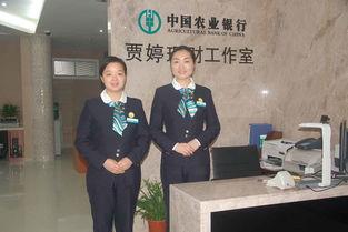 中国农业银行周六日,工作人员上班吗