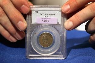 1美分硬币拍出115万美元高价 两百多年前实验所用未流通