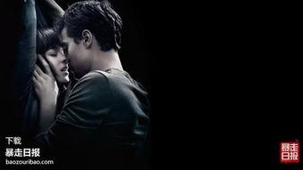 》作为一部描述性爱的电影,虽然... 但还是免不了吐槽,所谓的SM在...