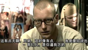 ...D-RMVB/396M][中文字幕][BT神话压制]-BT电影 BitTorrent YYcaF ...