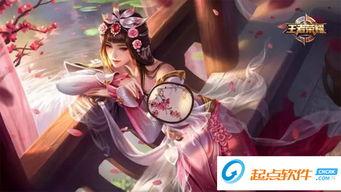 王者荣耀甄姬周年庆皮肤获取方式曝光 游园惊梦免费得