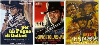 ...点好莱坞的十部经典电影三部曲,第一位有争议么