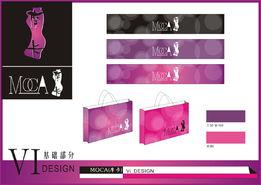 女装品牌LOGO及基础VI设计