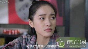 性交视播-白雪饰演的常语琪,一反