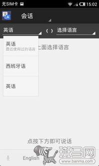 王牌对王牌 谷歌翻译叫板必应Bing
