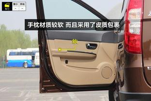 汽车车门异响怎么办