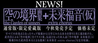 ...rs 全画集 未来福音 extra chorus 套组发售日揭晓