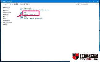 ...击窗口左侧的【高级设置】;-Win10输入法的图标消失了而且只能输入...