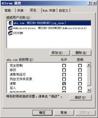 ...dows平台上jsp虚拟主机环境的架设 图