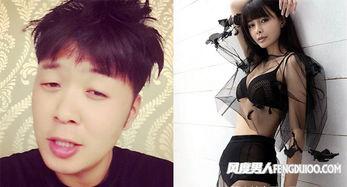 星热点 杜海涛的女朋友真的是她吗 杜海涛女友盘点