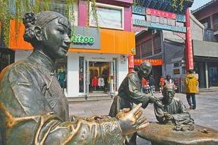 ...路芙蓉街口的《老残游记》雕像-老残,我为济南 代言