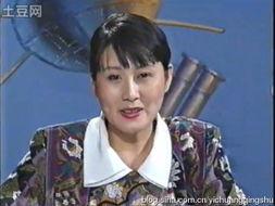 花儿与少年 张凯丽主持旧照神似朝鲜女主播 郑佩佩28岁儿子帅气有型