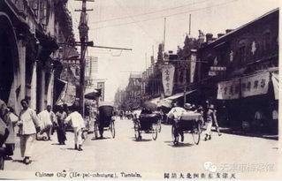 这一条与天津同寿的老街,也600多岁了,还记得那时候的估衣街吗