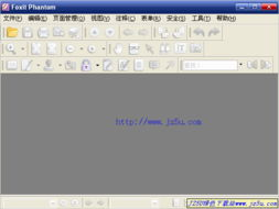 ...hantom PDF制作修改 v2.0纯净安装特别版