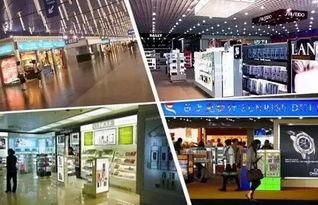 上海机场免税店最全购物攻略