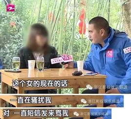 杭州女子因性冷淡丈夫找小三 称为女儿不离婚