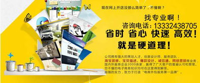 沈阳淘宝美工外包公司网店装修设计网店商品拍摄