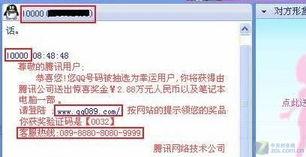 如何查看QQ的系统消息记录