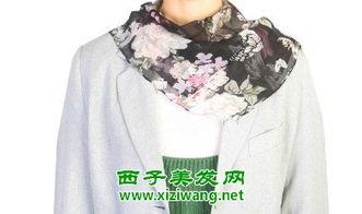 丝巾时尚系法