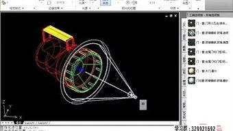 cad cad教程 cad视频教程 cad模型插座二维三维及手提灯渲染03-舷侧...
