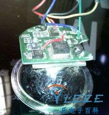 BQ2057锂电池充电控制板