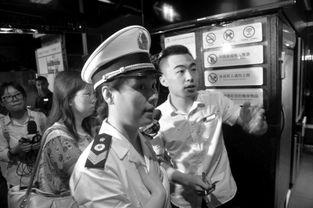 含着跪撅起腐书网-昨天,首都机场T3航站楼出发层和到达层室外分别设有三个和四个吸烟...