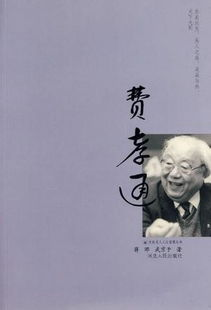 恋爱之孙子兵法,欲擒故纵(男孩片)