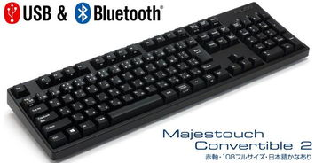 ...2 业界动态 Industrial Information XFastest最夯的电脑领域 打造最权...