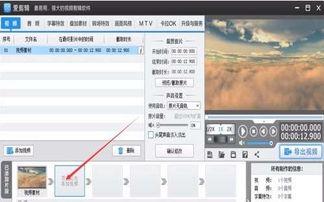 怎么用爱剪辑剪辑和合并视频 爱剪辑合并视频方法介绍