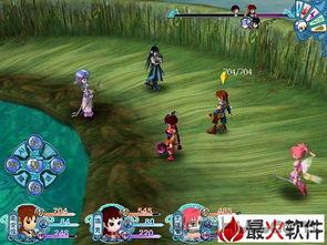 仙剑3单机游戏百度云下载 仙剑奇侠传三完美硬盘单机版下载