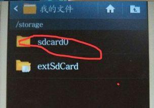 收藏在手机qq里的视频文件,怎么发给微信好友