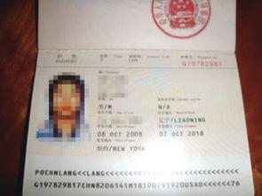 电子护照15日啓用 防僞性增强不会泄露个人信息