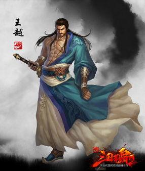剑冢PK剑圣 盘点 三国争霸2 谁才是剑中之王