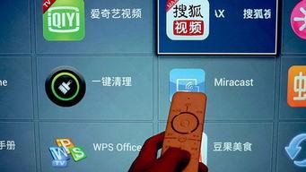 搜狐视频否认获腾讯10亿美元投资 称虚假消息