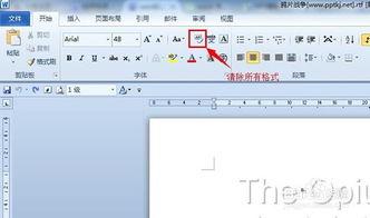 如何复制禁止复制网页上的文字