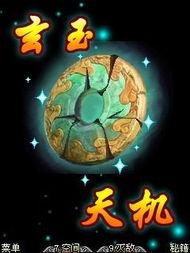 缥缈诛道-...作 仙剑奇谭 飘渺诛仙 9月推出