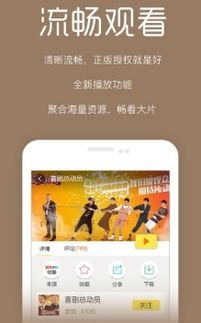 ...院安卓版下载 手机视频播放器 v1.0 免费版 1280p超高清视频