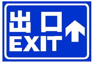 道路交通安全指示牌,指示标志公司 深圳市安全交通设施有限公司,其他作业保护