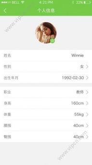 好享瘦减肥下载 好享瘦减肥app下载 好享瘦减肥手机版下载