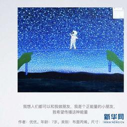 ...影 奇迹男孩 儿童画画展暨公益拍卖会在昆举行