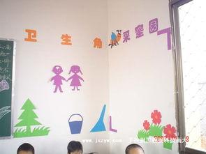 三年级教室布置文化墙图片3