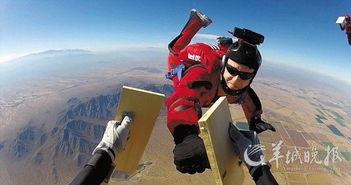 一指碎空-美国人托雷斯曾经是部队军官,他进行空中跳伞,并在空中进行碎木板...