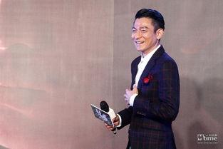 ...5全球收入最高男演员排行榜:并列25名,中国香港刘德华1300万美...