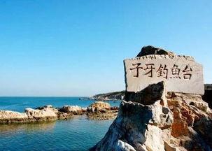 ...有个约会 关山牧场 姜太公钓鱼台 两日游 游山玩水