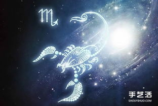 天蝎座符号的折纸方法 天蝎星座符号折法图解