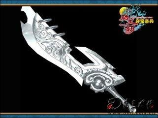 边城游侠 新破天一剑 交易平台 老头最爱3孔 9天龙斧子